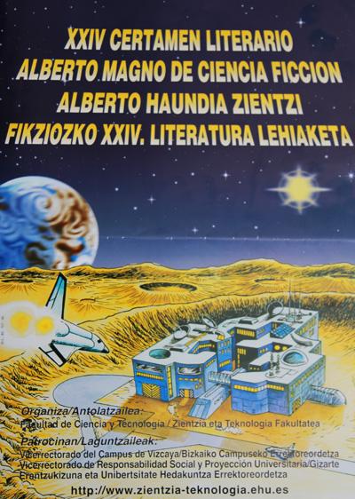 XXV aniversario Certamen literario Alberto Magno: Conferencias
