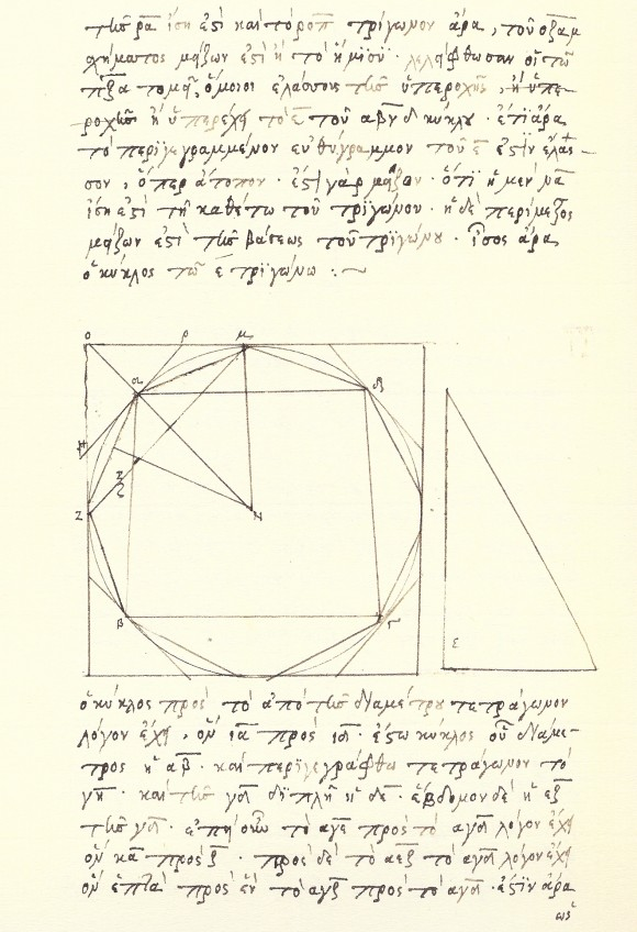 """Página de la edición facsímil de """"Medida del círculo"""" que contiene el primer resultado"""