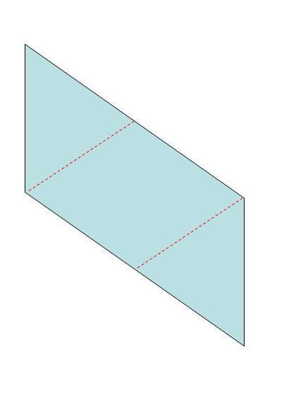 """A continuación, se dobla por ND para esconder el triángulo CND debajo del trozo de papel ONDP; se hace lo mismo para la otra parte del papel marcada por el doblez LD, y al final hay que entrelazar los dobleces para que quede como en la imagen; y doblar bien por MO y NP, para que por el lado contrario queden marcados el rombo y las """"pestañas"""" que nos servirán para unir los 12 rombos; y ¡ojo!, al ensamblar las piezas hay que introducir las pestañas en los huecos que quedan debajo de los rombos"""