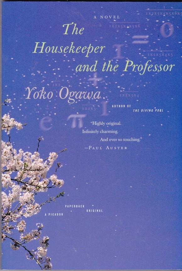 Portada de la edición inglesa
