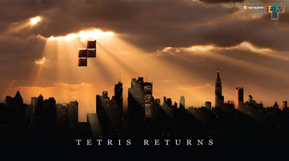 Publicidad moderna del Tetris