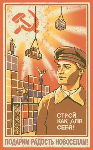 Anuncio publicitario de la Unión Soviética sonde se utilizaba la imagen del Tetris
