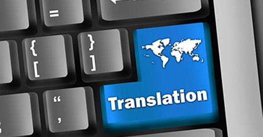 Buscando la traducción automática perfecta