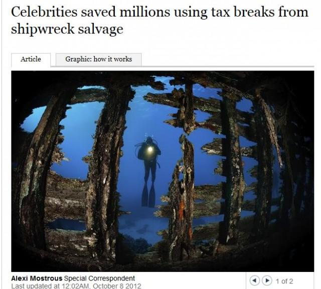 El fraude destapado por The Times (octubre 2012)