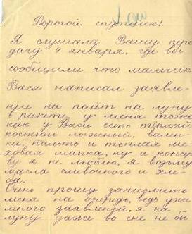 Kartseva