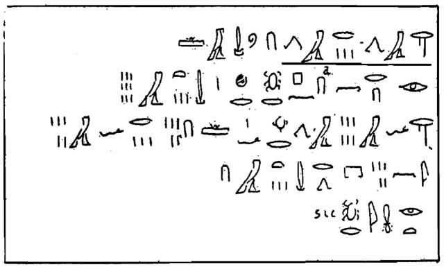 Problema 28 del Papiro de Ahmes –o Papiro matemático Rhind- en el que aparece el signo de la suma como dos piernas caminando hacia delante, y el signo de la resta como dos piernas caminando hacia atrás