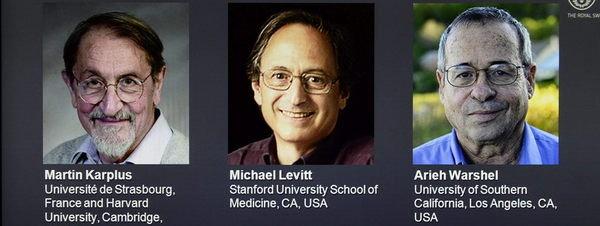 Ganadores del Premio Nobel de Química 2013
