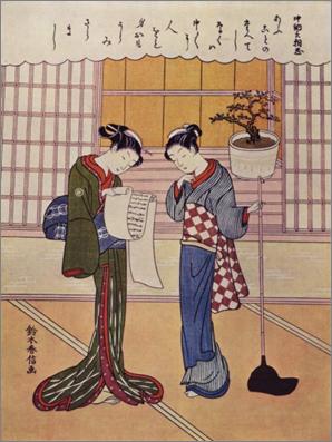 Imagen 7. Un estampado estilo ukiyo-e de Suzuki Harunobu. El kimono está probablemente pintado con el fugitivo aigami.