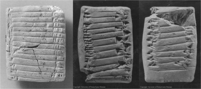 Anverso de la tablilla con la tabla de multiplicar del 25, Susa (Irán), del siglo XVII a.c., y anverso y reverso de la tablilla UM 29-15-503 de la Universidad de Pensilvania con la tabla del 30