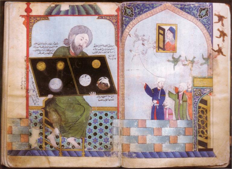 Alquimia musulmana