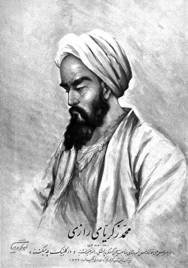 L0005053 Portrait of Rhazes (al-Razi) (AD 865 - 925) Credit: Wellcome Library, London. Wellcome Images images@wellcome.ac.uk http://wellcomeimages.org Portrait of Rhazes (al-Razi) (AD 865 - 925), physician and alchemist who lived in Baghdad Published: - Copyrighted work available under Creative Commons Attribution only licence CC BY 4.0 http://creativecommons.org/licenses/by/4.0/
