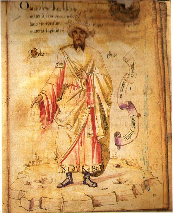 """Retrato de """"Geber"""" del siglo XV, Codici Ashburnhamiani 1166"""