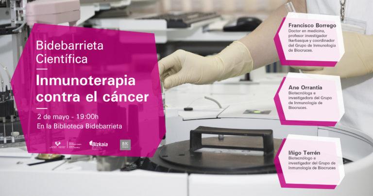 Charla-coloquio «Inmunoterapia contra el cáncer»