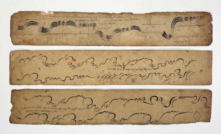 Del Tíbet a Debussy en una partitura