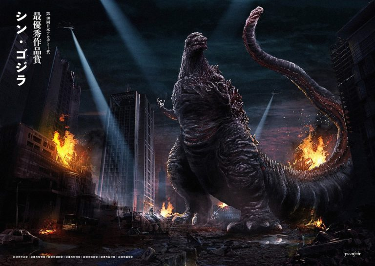 Blanca Martínez García – Naukas Bilbao 2019: Godzilla, king of the geologists